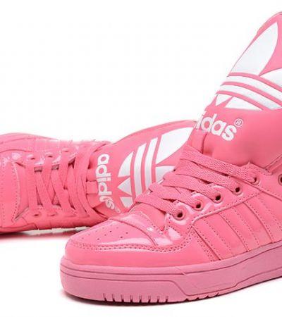 Różowe buty Adidas z dużym językiem gdzie kupić ? , #buty